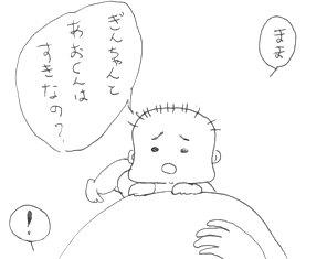 IMG_0002zz.jpg