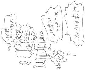 IMG_0003zz.jpg