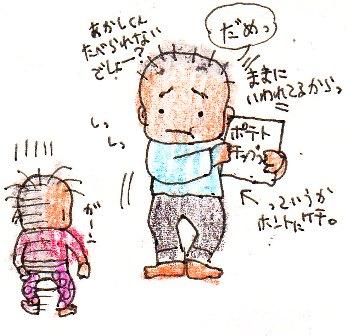 IMG_okasi2.jpg