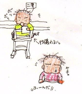 IMG_okasi3.jpg