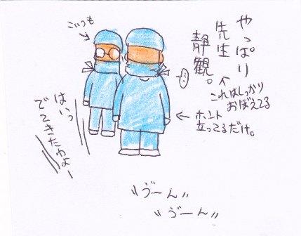jinntuusyussann3.jpg