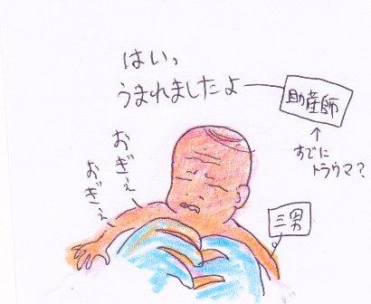 jinntuusyussann4.jpg