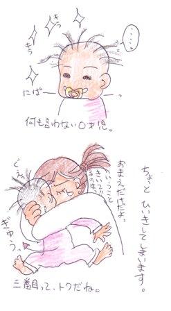 kawaii2.jpg