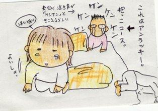 IMG.jpgyonaka5.jpg